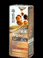 Dr. Sante ArganOil Разглаживающий крем вокруг глаз против морщин 40+ 15 ml.