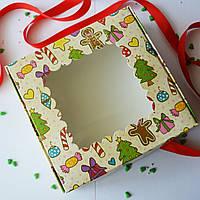 Коробка для сладостей 15х15х5 см. (Рождество)