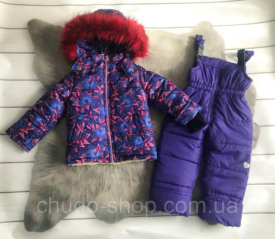 Зимний комбинезон двойка Фиолетовая лилия (размеры 86-92,92-98 и 98-104 см)
