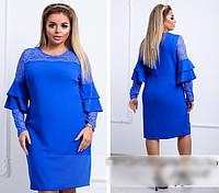 Платье с кружевными рукавами и оборками, с 50-60 размер, фото 1