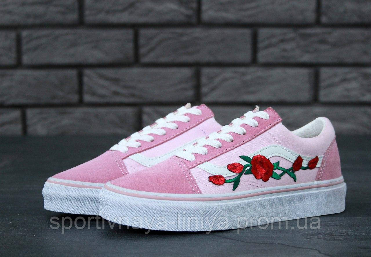 """Кеды унисекс розовые Vans Old Skool Art """"Rose"""" (реплика)"""