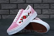 """Кеды унисекс розовые Vans Old Skool Art """"Rose"""" (реплика), фото 3"""