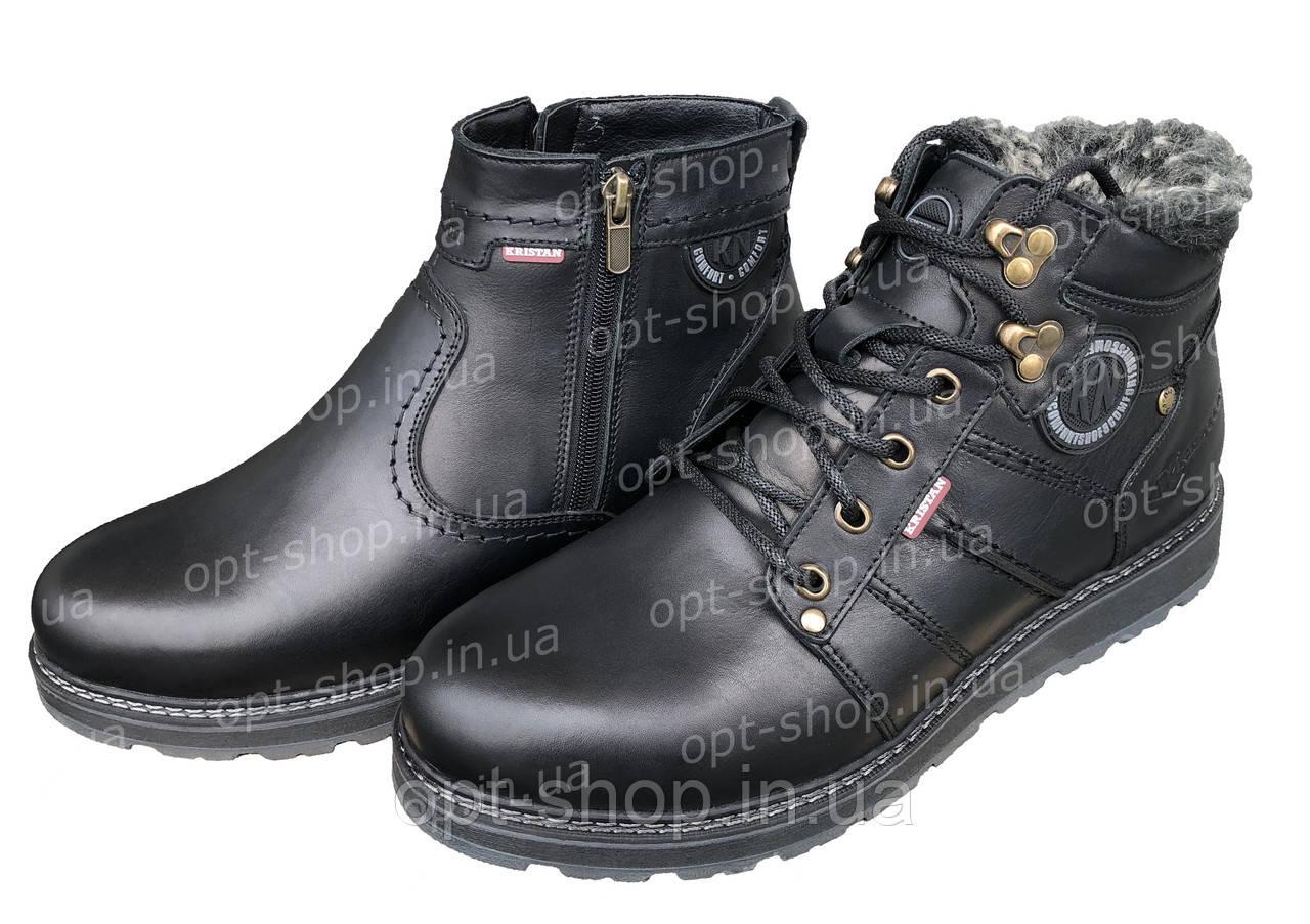 Ботинки мужские на полную ногу