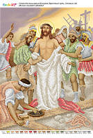 """Схема для вышивки бисером иконы """"Ісуса позбавляють одягу"""""""