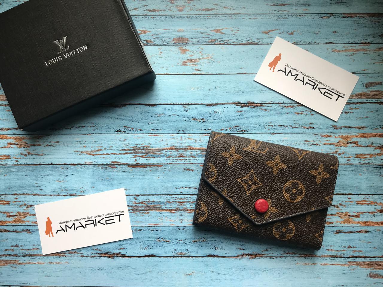 8c6905387646 Кошелек клатч портмоне бумажник коричневый женский Louis Vuitton премиум  реплика - AMARKET - Интернет-магазин