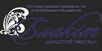 ТМ Блакит (Белорусcия)