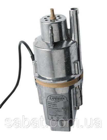 Насос вибрационный погружной Дачник двух клапанный верхний/нижний забор