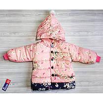 Куртка детская демисезонная  на девочку розовая с цветочками осень-весна, фото 2