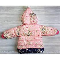 Куртка детская демисезонная  на девочку розовая с цветочками осень-весна, фото 3