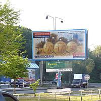 Билборды, бигборды, призматроны - наружная реклама в городе Полтава