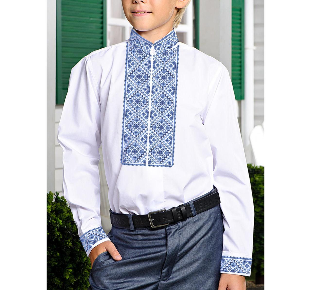 Заготовка дитячої сорочки та вишиванки для вишивки бісером для хлопчиків Бисерок «Х-508» (Х-508)