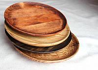 Большие деревянные блюда