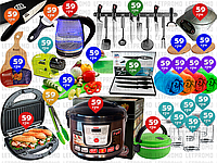 🔥26пр. Кухонный набор Sinbo (мультиварка,электрический гриль,чайник с подсветкой,точилка,весы,ножи и д.р.)
