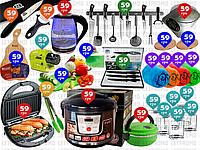 26пр. Кухонный набор Sinbo (мультиварка,электрический гриль,чайник с подсветкой,точилка,весы,ножи и д.р.)