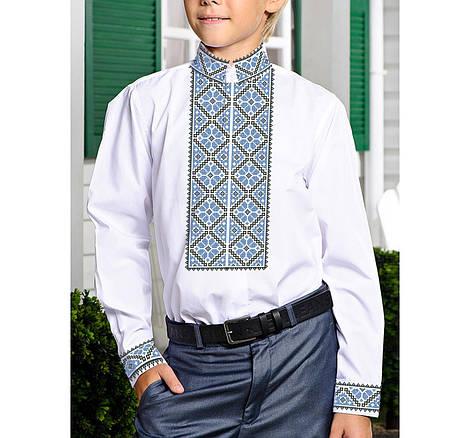 Заготовка дитячої сорочки та вишиванки для вишивки бісером для хлопчиків Бисерок «X-515» (X-515)