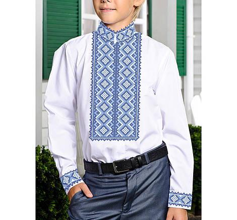 Заготовка дитячої сорочки та вишиванки для вишивки бісером для хлопчиків Бисерок «Х-517Г» (Х-517Г)