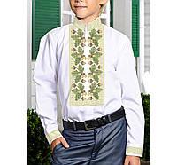 Заготовка дитячої сорочки та вишиванки для вишивки бісером для хлопчиків  Бисерок «Х-520» 51f2b551399d2