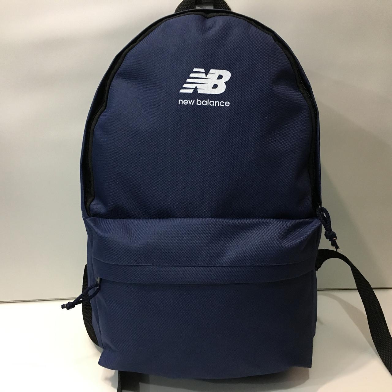Стильный рюкзак нью баланс,new balance 30 42 только ОПТ  продажа ... 3749cce5357