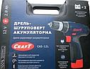 Шуруповерт акумуляторний Craft CAS 12L, фото 3