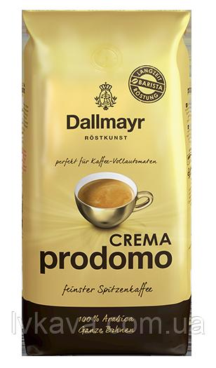 Кофе в зернах  Dallmayr Crema Prodomo  ,  1 кг