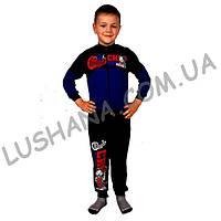 Детский спортивный костюм Chicago на рост 92-98 см