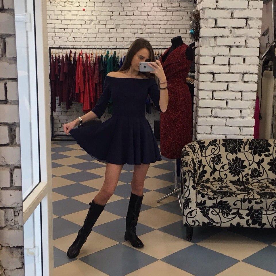 14f51a8f6f5 Трикотажное Платье Спущенные Плечи