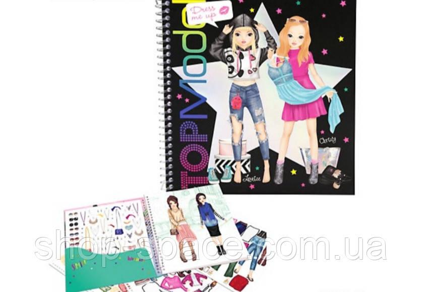 Top Model Наряди меня книга-раскраска с наклейками (047999)