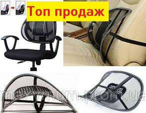 Ортопедическая подушка-подставка под спину в автомобиль или офис.
