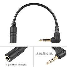 Адаптер для микрофона, аудио переходник c mini jack 3.5 мм (4 pin) на mini jack 3.5 мм (3 pin)., фото 2