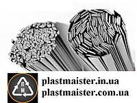 РА - ПОЛИАМИД (0,1кг.) Прутки для сварки (пайки) пластмасс (РАДИАТОРЫ) и т.п.