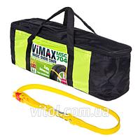 Цепи на колеса   Vimax пластиковые универс.(хомуты 10шт) (MSC 704) (Vitol)