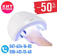 Профессиональная лампа для ногтей Sun one nail lamp FD77-1