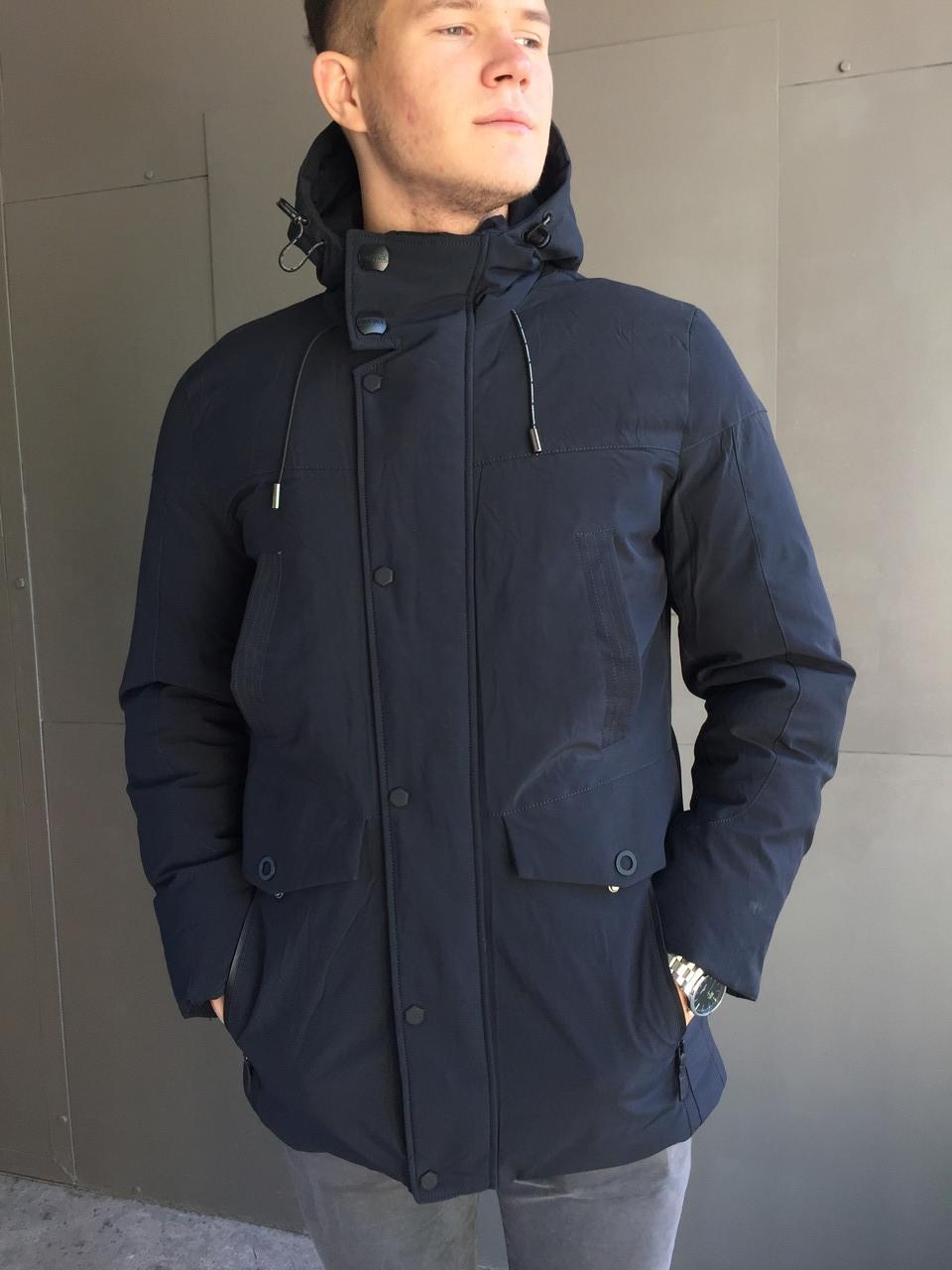 Мужская зимняя куртка HAOLILAI.Тёмно синяя