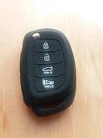 Чехол (силиконовый) для авто ключа KIA (КИА) 4 кнопки