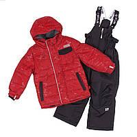 Зимний комплект для мальчика NANO F18 M 255 Really red. Размеры 2-12., фото 1