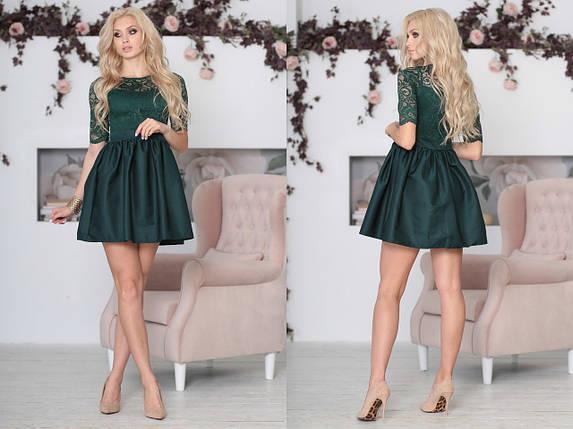 """Приталенное комбинированное мини-платье """"Baby Doll"""" с гипюровым лифом (6 цветов), фото 2"""