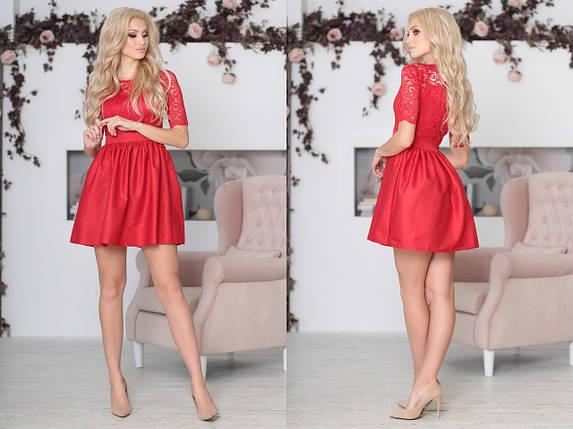 """Приталенное комбинированное мини-платье """"Baby Doll"""" с гипюровым лифом (4 цветов), фото 2"""