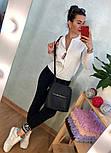Женский стильный костюм мелкой вязки: белая кофта на молнии и штаны, фото 4