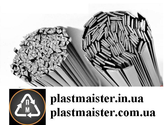 >РА< 0,5кг. ПОЛИАМИД для сварки пластмасс (РАДИАТОРЫ)
