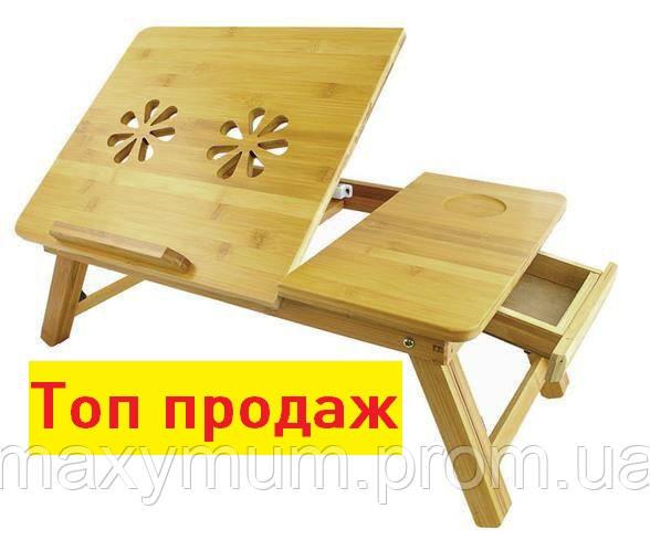 Дерев'яний столик із вентиляцією для ноутбука