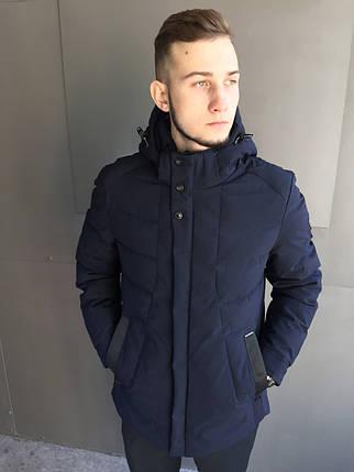 Мужская зимняя куртка HAOLILAI.Тёмно синяя, фото 2