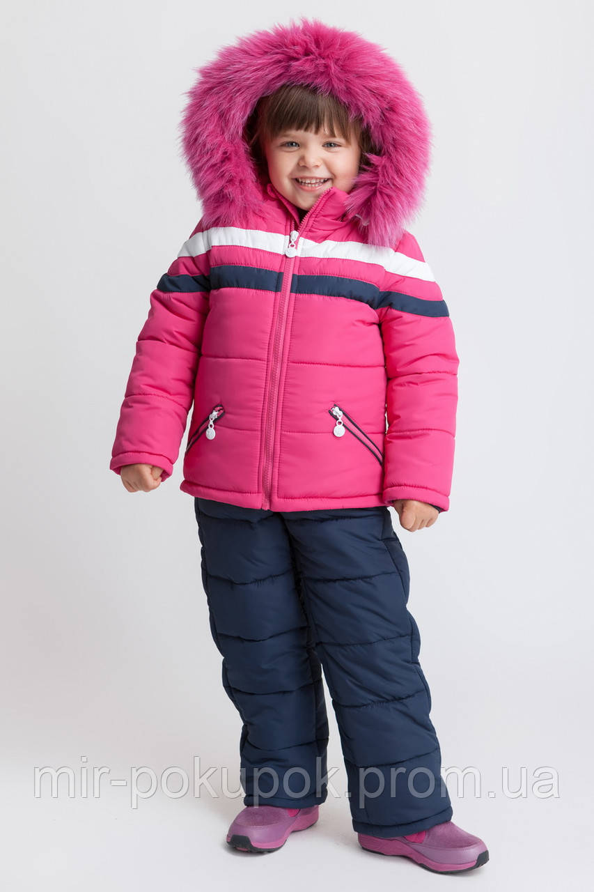 Зимний размельный комбинезон для девочек KD-1 малина, фото 1
