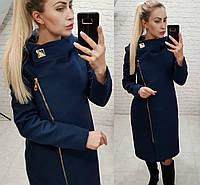Новинка! Пальто женское с капюшоном, модель  136,  темно синий, фото 1
