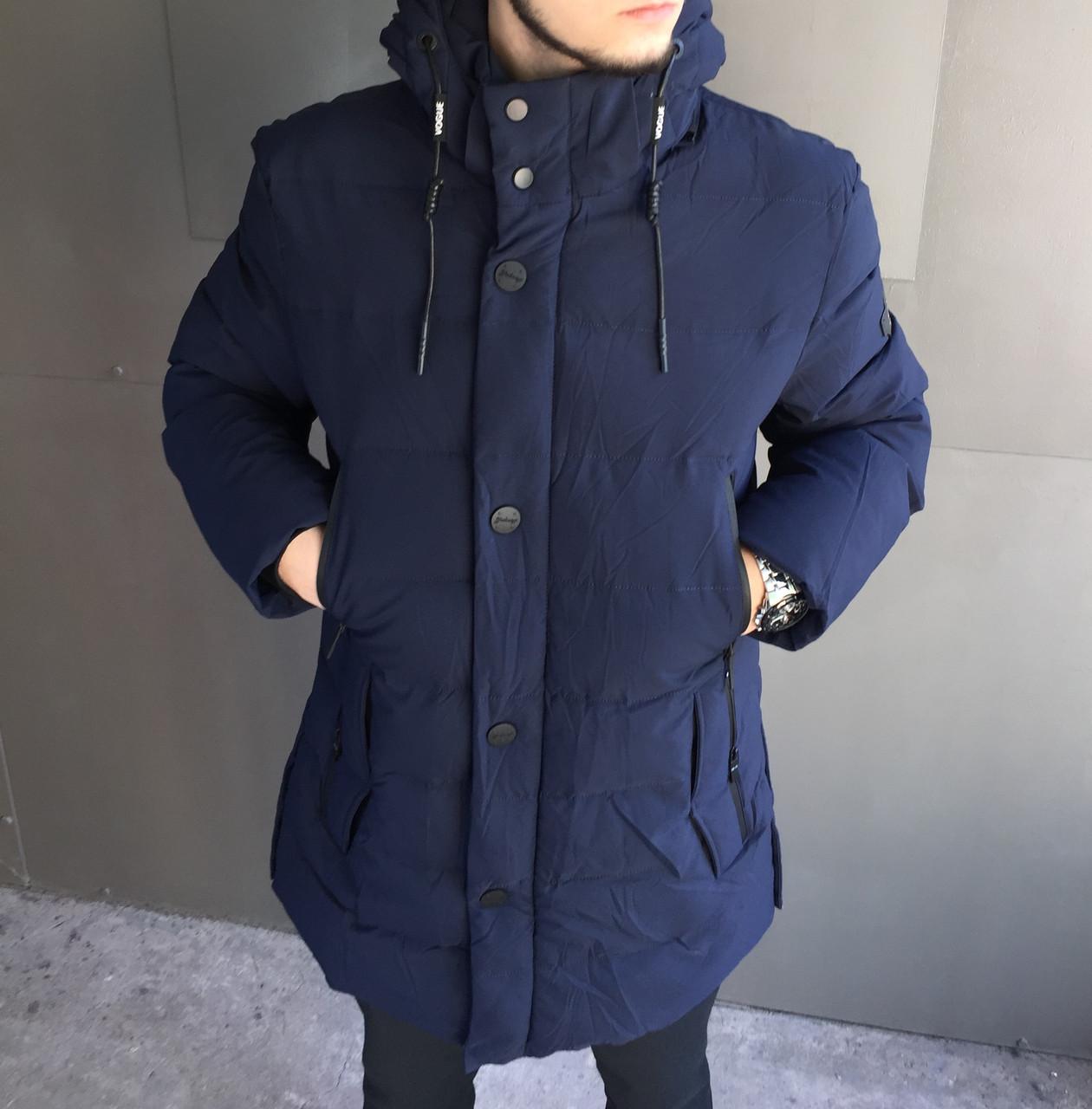 Мужская зимняя куртка Boos Jack.Тёмно синяя