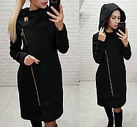 c53b272e1ba Демисезонное пальто в Мелитополе. Сравнить цены