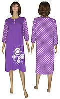 NEW! Теплые женские ночные рубашки серии Lada Soft Violette ТМ УКРТРИКОТАЖ!