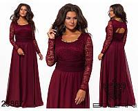 Женское нарядное платье в пол с вырезом на спине гипюр+масло+шифон+атлас  Размер 48-50 50-52