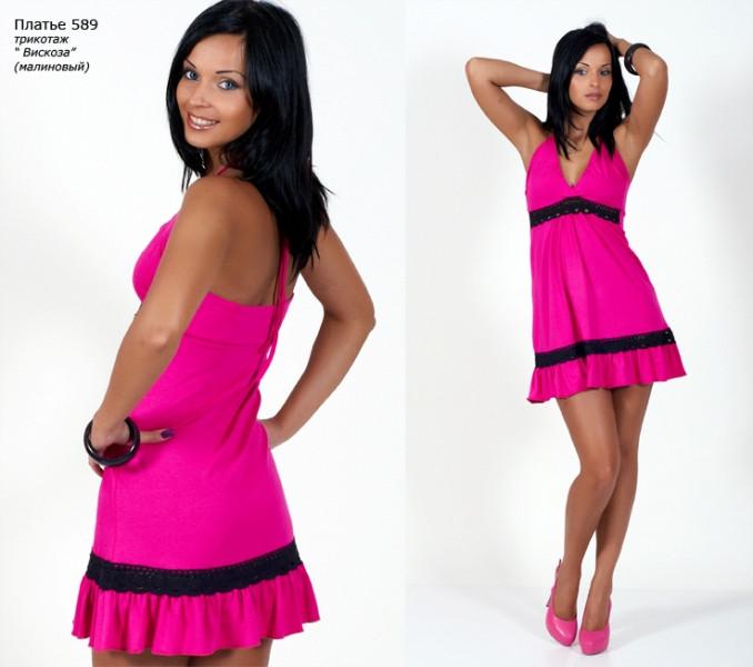 a3f0cdb468a Безумно женственное платье-колокольчик никого не оставит равнодушным ни  одного мужчину проходящего мимо