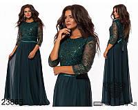 Вечернее женское платье в пол верх паетка на сетке+подкладка масло размер 48-50 50-52