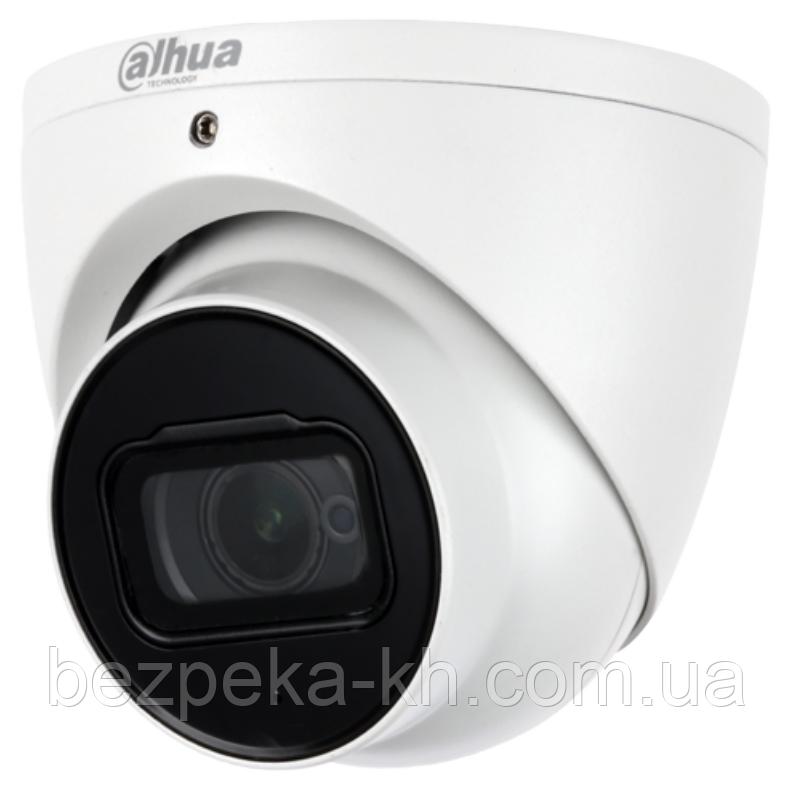 Видеокамера Dahua 5Mp Starlight HDCVI DH-HAC-HDW2501TP-A (2,8 мм)